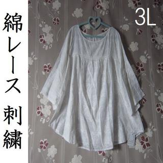 ニッセン - 3L 綿レース 刺繍 インド綿 7分袖 BL 大きいサイズ 新品