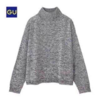 ジーユー(GU)のSALE◉大人気‼︎即完売になったニット◉(ニット/セーター)