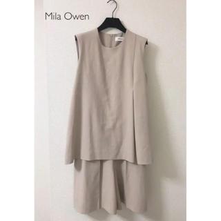 Mila Owen - ミラオーウェン ミモレ丈 セットアップ ベージュ