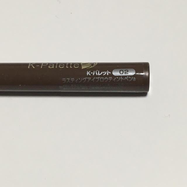 K-Palette(ケーパレット)の【即購入可能】1DAY-TATTOO K-パレットナチュラルブラウン コスメ/美容のメイク道具/ケアグッズ(その他)の商品写真