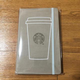スターバックスコーヒー(Starbucks Coffee)のスターバックス2020スケジュールブック(カレンダー/スケジュール)