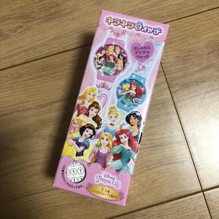 ディズニー(Disney)の新品 プリンセス 腕時計(腕時計)