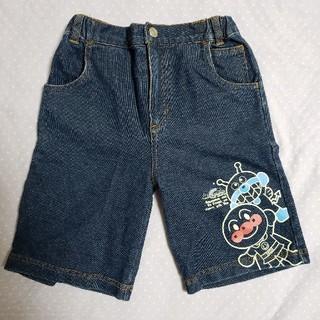 バンダイ(BANDAI)のアンパンマン キッズ コレクション ジーンズ(パンツ/スパッツ)