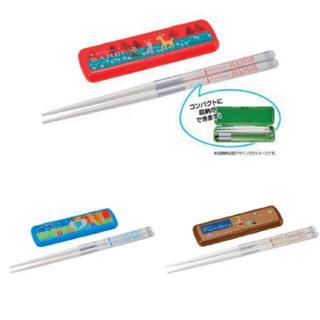 クマノプーサン(くまのプーさん)の新品 ディズニー マイ箸セット エコ箸(弁当用品)