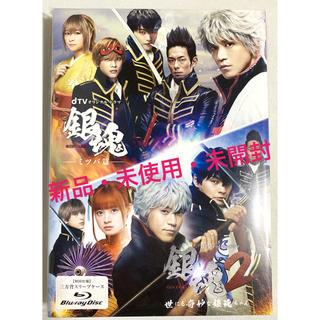 dTVオリジナルドラマ「銀魂」コレクターズBOX Blu-ray BOX Blu(TVドラマ)