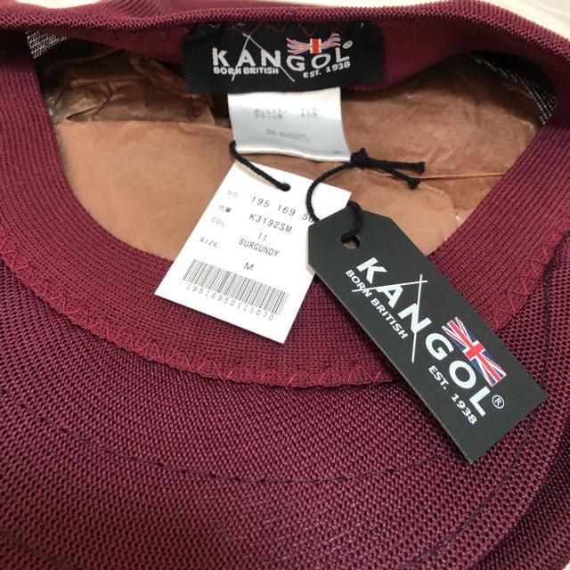 KANGOL(カンゴール)のKANGOL SMU Tropic Galaxy メンズの帽子(ハンチング/ベレー帽)の商品写真