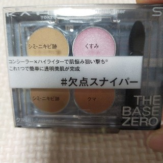 KATE - ケイト レタッチペイントパレット 01 クマ消し(2.9g)
