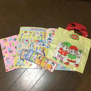 シュウエイシャ(集英社)のりぼん ママレードボーイ 付録セット(少女漫画)