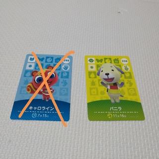 花田様 専用(カード)