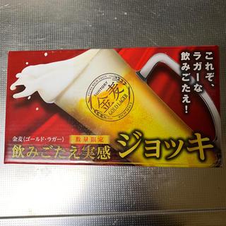 サントリー - ビールジョッキ