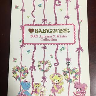 ベイビーザスターズシャインブライト(BABY,THE STARS SHINE BRIGHT)のBABY 2009 秋冬カタログ(その他)
