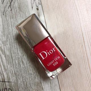Dior - 新品未使用♡ ディオール ヴェルニ 539 LUCKY DIOR マニキュア