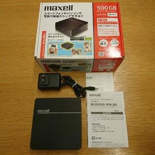 マクセル(maxell)のマクセルDLNA対応ネットワークHDD ShareMax NAS 500GB(PC周辺機器)