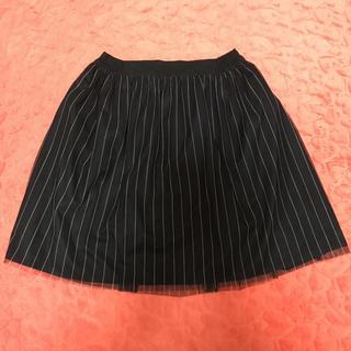 カプリシューレマージュ(CAPRICIEUX LE'MAGE)のリバーシブル チュールスカート(ひざ丈スカート)