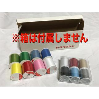フジックス ポリスパン ミシン糸6色セット+詳細不明の8色 計14個セット(生地/糸)