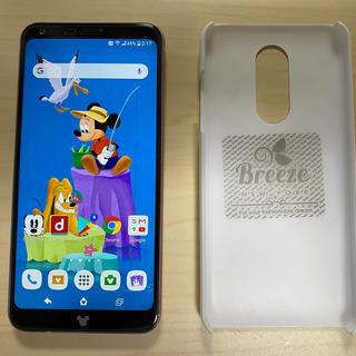 ディズニー(Disney)の訳あり SIMロック解除 Disney Mobile on ドコモ DM-01K(スマートフォン本体)