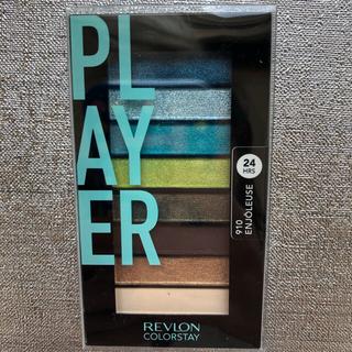 レブロン(REVLON)のレブロン カラーステイルックス ブックパレット910プレイヤー限定色(アイシャドウ)