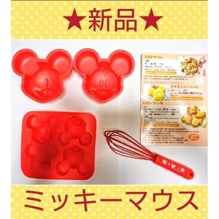 Disney - 新品★②スケーター製 ミッキーマウス ケーキ型 マドレーヌ シリコン ディズニー