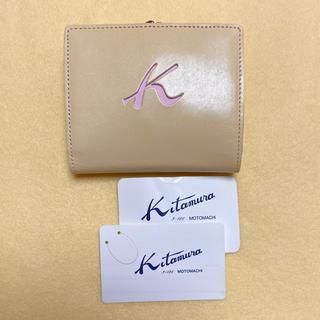 キタムラ(Kitamura)のKitamura キタムラ 二つ折り財布 新品未使用✨ 小銭入れ大きながま口(財布)