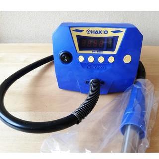 【未使用】白光 HAKKO ホットエアーFR810(工具/メンテナンス)