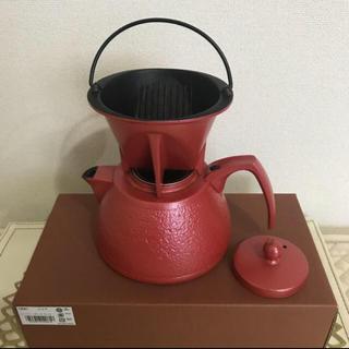 岩鋳 IWACHU コーヒーポットセット レッド(調理道具/製菓道具)