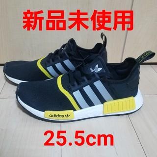 アディダス(adidas)の未使用☆adidas アディダス NMD R1 25.5cm(スニーカー)