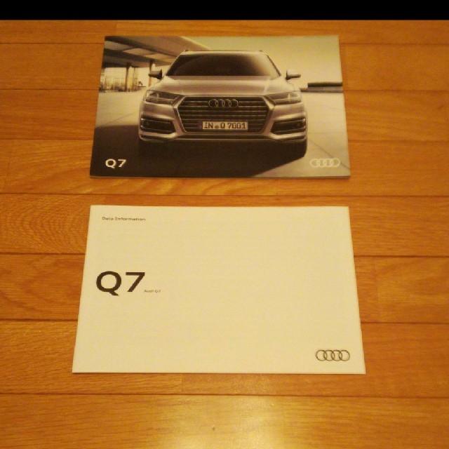 Audi Q7カタログ 自動車/バイクの自動車(カタログ/マニュアル)の商品写真