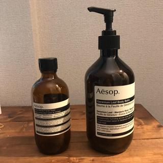 イソップ(Aesop)の専用 Aesop ポンプ付き空ボトル(化粧水/ローション)
