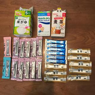 ワコウドウ(和光堂)のベビー  米がゆ 麦茶 ポカリ  セット(離乳食調理器具)