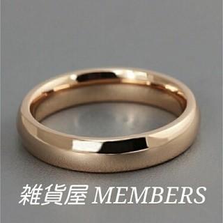 送料無料13号ピンクゴールドサージカルステンレスシンプルリング指輪値下残りわずか(リング(指輪))