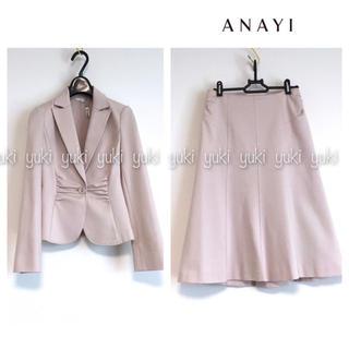 ANAYI - ANAYI スーツ上下 セットアップ