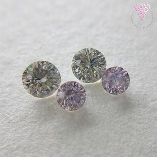 合計 約 0.4 ct ピンク & グリーン 系 天然 ダイヤ セット(リング(指輪))