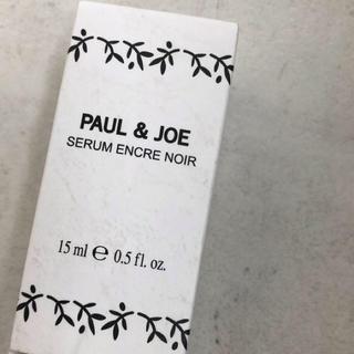 ポールアンドジョー(PAUL & JOE)のPaul Joe ブラック トリートメント  美容液 新品g(美容液)