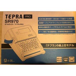 キングジム(キングジム)のキングジム テプラプロ TEPRA PRO SR970  新品未使用(OA機器)