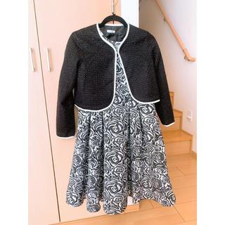 キャサリンコテージ(Catherine Cottage)のキャサリンコテージ 入学式 フォーマル ワンピースのセットアップ 160センチ(ドレス/フォーマル)