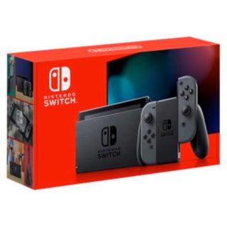 ニンテンドースイッチ(Nintendo Switch)のニンテンドー スイッチ 本体 新品未開封 グレー(家庭用ゲーム機本体)