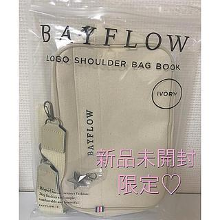 ベイフロー(BAYFLOW)の新品未開封☆ベイフロー ローソン&HMV限定 ショルダーバッグ(ショルダーバッグ)
