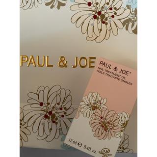 ポールアンドジョー(PAUL & JOE)のポール&ジョー ネイルオイル(ネイルケア)
