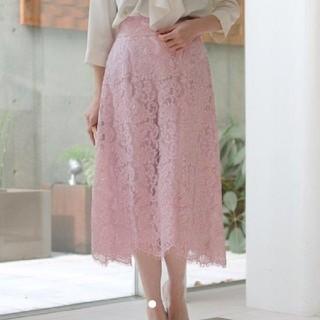 ストロベリーフィールズ(STRAWBERRY-FIELDS)の新品/ストロベリーフィールズ レース フレア/スカート ピンク ラベンダー(ロングスカート)
