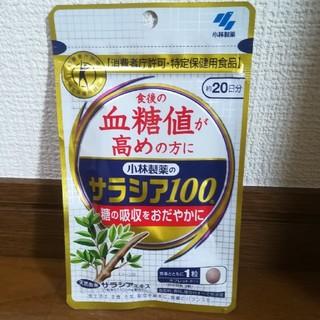 コバヤシセイヤク(小林製薬)の【訳有】小林製薬 サラシア20日分(その他)