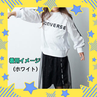 コンバース(CONVERSE)の☆キッズトップス コンバース☆(Tシャツ/カットソー)