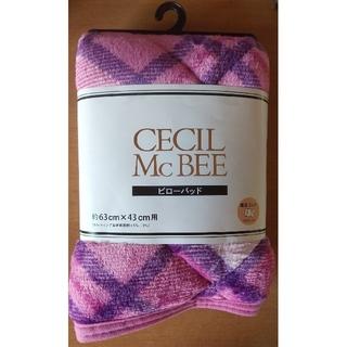 セシルマクビー(CECIL McBEE)のCECIL McBEE ピローパット 新品(シーツ/カバー)