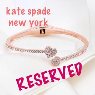 ケイトスペードニューヨーク(kate spade new york)の【locogirl様 ご専用¨̮♡︎】(ブレスレット/バングル)