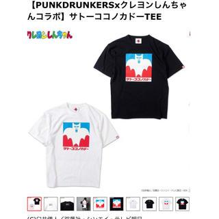 バンダイ(BANDAI)のクレヨンしんちゃん サトーココノカドーTシャツ(キャラクターグッズ)