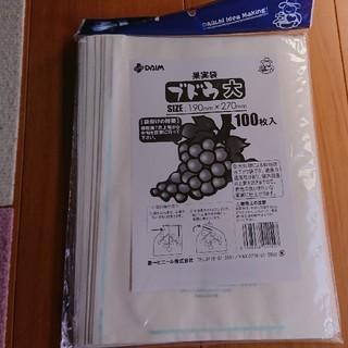 果実栽培  ぶどう袋(フルーツ)
