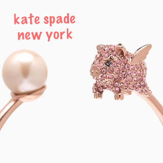 ケイトスペードニューヨーク(kate spade new york)の【新品¨̮♡︎】ケイトスペード フライングピッグ バングル(ブレスレット/バングル)