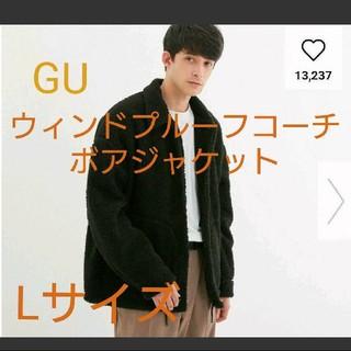 ジーユー(GU)の【完売商品】GU ウィンドプルーフコーチボアジャケット ブラック L(その他)