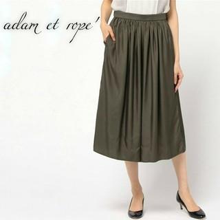 アダムエロぺ(Adam et Rope')のとろツヤ❀軽くてふんわり スカート見え ギャザースカーチョ モスグリーン M(クロップドパンツ)