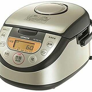 日立 - 日立IHジャー炊飯器 RZ―MC10J 極上炊き黒厚鉄釜