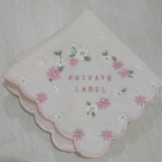 プライベートレーベル(PRIVATE LABEL)のprivate label タオルハンカチ(ハンカチ)